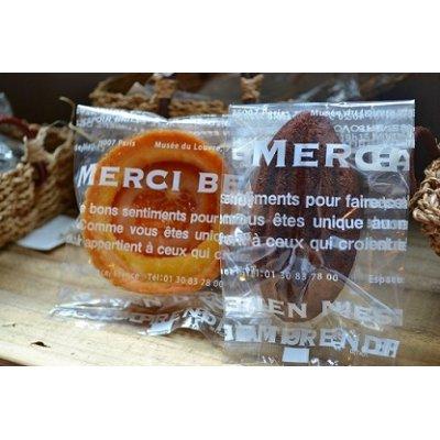 画像1: ガスバリア袋メルシー 100×120 100枚