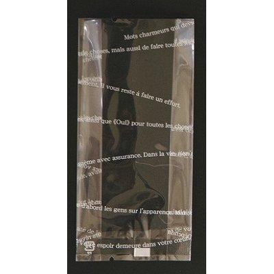 画像2: ガスバリア袋 クーレ 70×150 マチ有 100枚