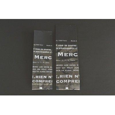 画像2: ガゼット付ガスバリア袋 メルシー M 10枚