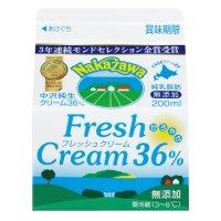 中沢 フレッシュクリーム36% 200ml