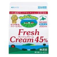 中沢 フレッシュクリーム45% 200ml