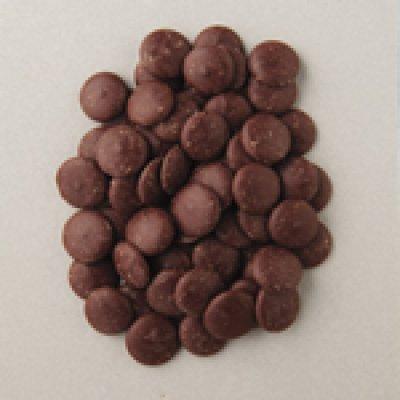 画像2: カカオバリー エキストラビター 64% 1kg