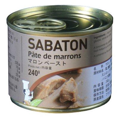 画像1: サバトン マロンペースト 240g