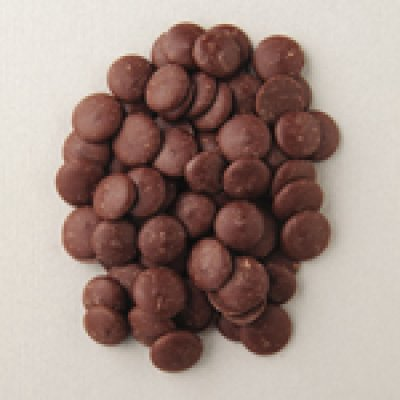 画像2: カカオバリーミ アメール 58% 1kg