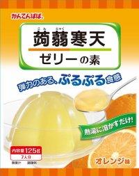 伊那食品工業 かんてんぱぱ 蒟蒻寒天ゼリーの素 オレンジ味 125g