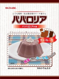 伊那食品工業 かんてんぱぱ ババロリア チョコレート 375g