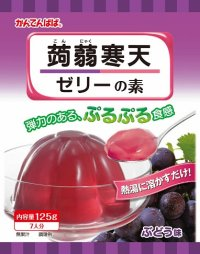 伊那食品工業 かんてんぱぱ 蒟蒻寒天ゼリーの素 ぶどう味 125g
