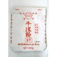 牛皮粉 1kg