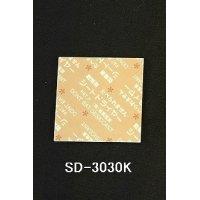 シートドライヤー SD-3030K 500枚